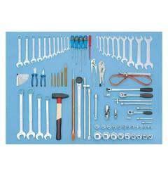 Gedore S 1005 A Набор инструментов для строительных машин, 81 предмет